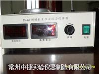測速數顯恒溫磁力攪拌器 85-2A