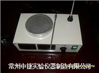 測速數顯恒溫磁力攪拌器