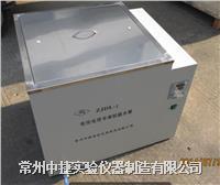 電線電纜專用控溫水箱
