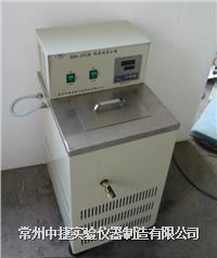 低溫恒溫水槽 HH-101B