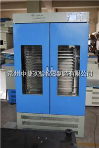 雙開門血小板振蕩保存箱 ZJSW-2A(40層)