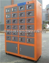 **干燥箱/土壤样品干燥箱 ZJ-FMT-150HT