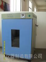 隔水式培养箱 隔水式培养箱价格参数 GHP-9050/9080/9160/9270