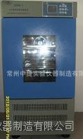 厂家直销【常州中捷】 ZJSW-LB血小板振荡保存箱  ZJSW-LB