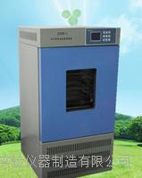 厂家直销【常州中捷】   ZJSW-IC血小板振荡保存箱  ZJSW-IC