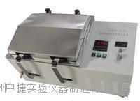 常州中捷SHA-2A制冷水浴恒温振荡器 SHA-2A