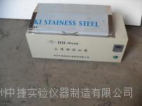 常州中捷HH-600B三用恒温水箱 HH-600B