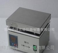 DB-1不锈钢电热板【常州中捷】江苏地区厂家直销 DB-1