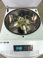 【常州中捷】厂家直销 KY-601B 立式石油离心机 KY-601B