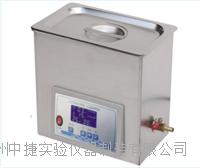 双频超声波清洗机  SB-5200DTS