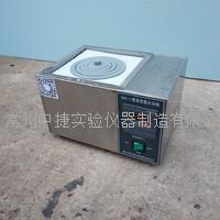 常州中捷厂家直销定制款一孔全不锈钢水浴锅  HH-1