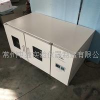 厂家直销叠加式摇床/振荡器 可叠加两层或三层 QHZ系列