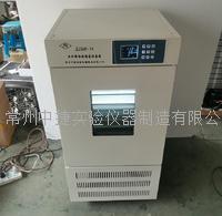 數碼恒溫血小板振蕩保存箱 ZJSW-1A(5層)