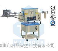 4英寸双温区回转CVD管式炉 OTF-1200X-4-R-II-AF 1200℃