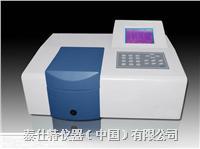 可見分光光度計 TSC009