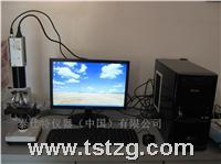 纖維細度分析系統 TSH008