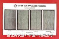 ASTM紗外觀標準圖卡 TSH013