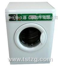 標準轉筒烘干機 TSB006