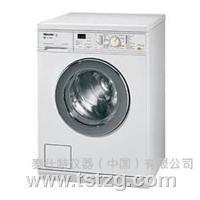MIELE縮水率洗衣機 TSB007