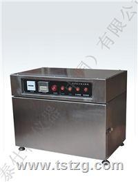燈管式耐黃變試驗箱,皮革PU耐黃變試驗機(淺色材料耐黃變)  TSB023