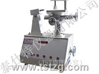 鞋類剝離強度試驗機(強力試驗機)國標鞋子剝離測試儀/鞋類耐磨、剝離測試 TSB065