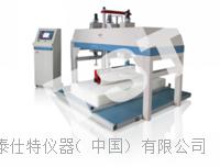 床墊彈簧疲勞試驗機 床墊沖擊試驗機 床墊耐久性測試儀(科內爾法)  TST-C1030