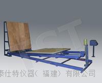 紙箱斜面沖擊試驗臺|包裝箱水平斜面沖擊要求  TSF-Z027