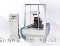里程磨耗試驗機|箱包行走耐磨試驗機| 皮箱里程磨耗測試  TSD-B002