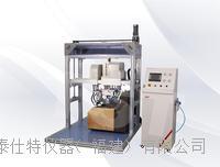 軟體沙發座面、背及扶手綜合耐久性測試儀(多功能檢測) TST-C1016B