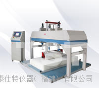 床墊耐久性測試儀   TST-C1001