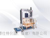兒童床側面沖擊測試儀 TST-C1036C