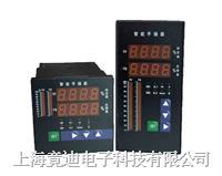 帶伺服放大器的智能操作器 DFD5000