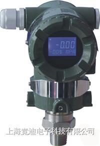 高精度壓力變送器 3051TG