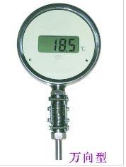 智能數字溫度計(萬向型) JD-100T