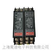 上海网上有正规的ag平台吗WS1562無源電流隔離器 WS1562