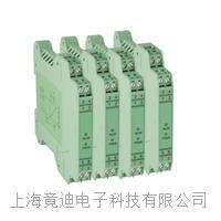 WS90602熱電偶隔離信號調理器 WS90602