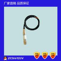 靜壓式液位變送器(不帶接線盒) JD-801
