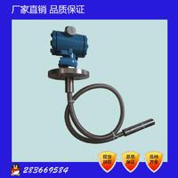 靜壓纜式液位變送器