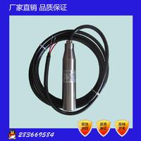 投入式液位變送器(防爆型) JD-802