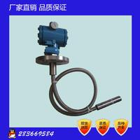 法蘭型靜壓式液位變送器 JD802