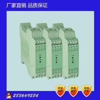 高精度信號隔離器/一入二出 JD196-IC