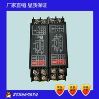 一入一出無源信號隔離器 JD03-11
