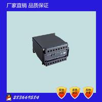 JD194-BS4U電流變送器 JD194-BS4U