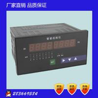 高精度溫度巡檢儀 JD196-XJ