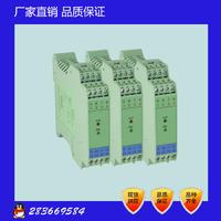 高精度熱電偶溫度變送器 JD196-TC