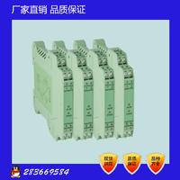 直流電壓變送器/隔離器 JD196-IU