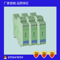 二入二出檢測端安全柵/熱電偶、mV毫伏信號輸入智能安全柵 JD196-EXA1