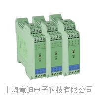 操作端隔離式安全柵/0-10V輸出型安全柵 JD196-EX4