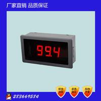 JD5135交直流電壓電流表 JD5135