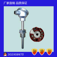 SBWR-2460/230熱電阻一體化溫度變送器 上海儀表一體化溫度變送器  SBWR2460/230